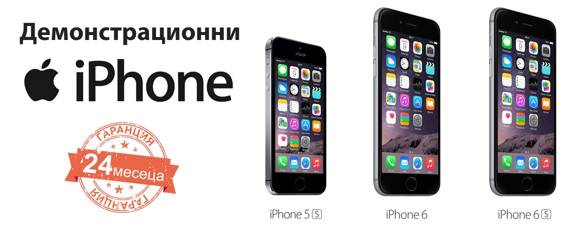 iPhone 5S, iPhone 6, iPhone 6S