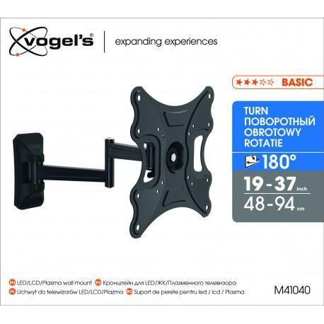 Въртяща се стойка за телевизор с две рамена Vogel`s M41040 до 37