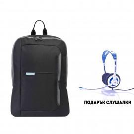"Laptop backpack Dicallo LLB9698 up to 15.6 ""+ gift headphones"
