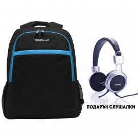 """Раница за лаптоп Dicallo LLB9256B15L до 15.6"""" + подарък слушалки"""