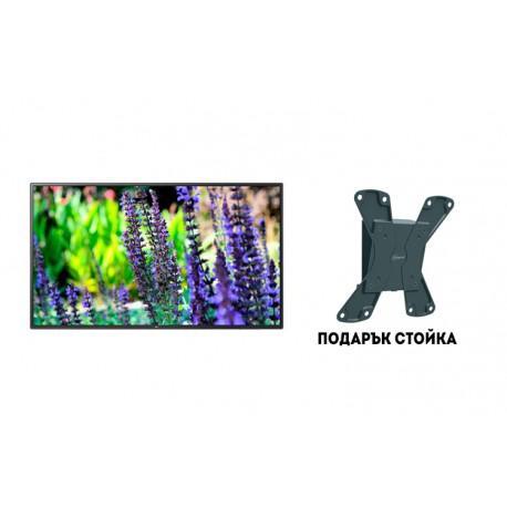 Рекламен дисплей LG 32LW340C + подарък стойка