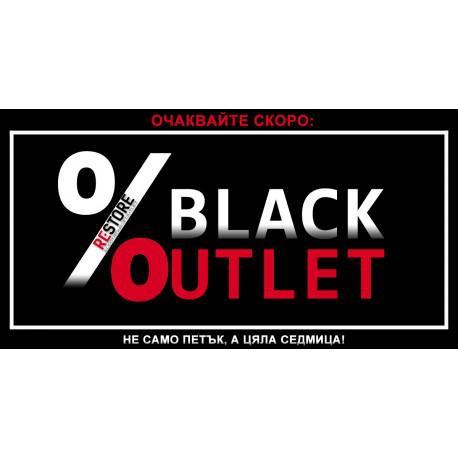 BLACK OUTLET 2018